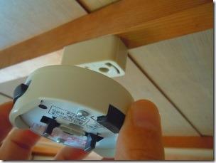 Installing an adapter1