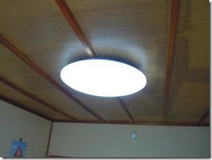 Panasonic Ceiling Light1