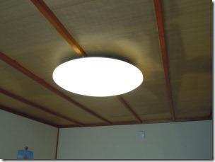 Panasonic Ceiling Light2