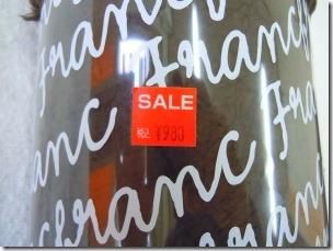 flancflanc's boa blanket price