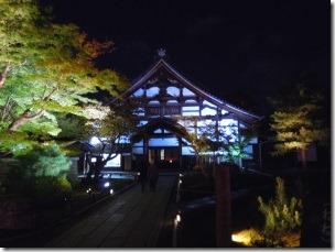 高台寺の入り口