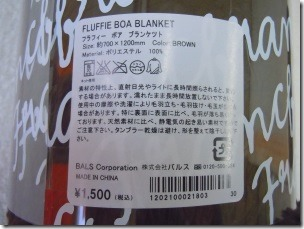 flancflanc's boa blanket tag