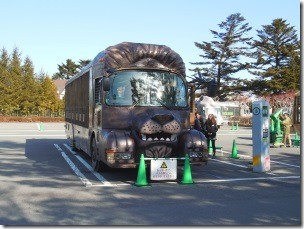 fuji safari park jungle bus