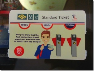 シンガポールの地下鉄MRTの切符