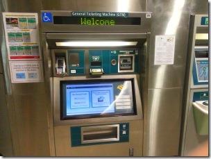 シンガポールの地下鉄MRTの自動券売機