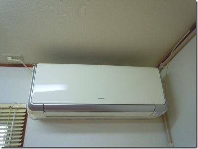 Air conditioning of Hitachi